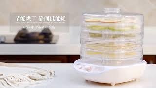 식품건조기 과일 야채 고추 건조 수제 애완동물간식