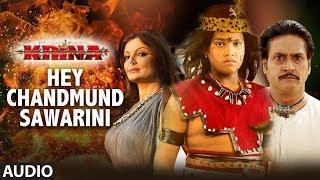 YE CHANDMUND SAWARINI (Audio) Song KRINA ( HINDI FILM ) SADHANA SARGAM