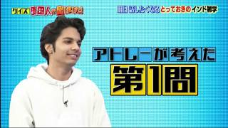 Indian TV Actor in Japan? How I started to appear on Japanese tv shows..