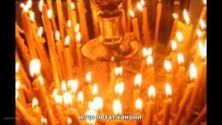 Празник - Архидякон Роман Тамберг и иерей Алексей