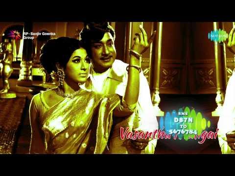 Vasantha Maligai   Tamil Movie Audio Jukebox