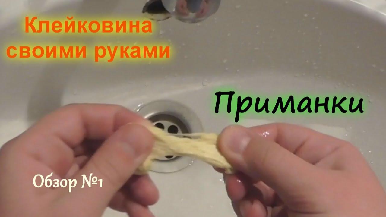 как готовить манку для ловли рыбы