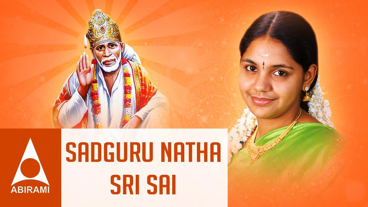 Sadguru Natha Sri Sai   Sai Mandir   Devotional Song