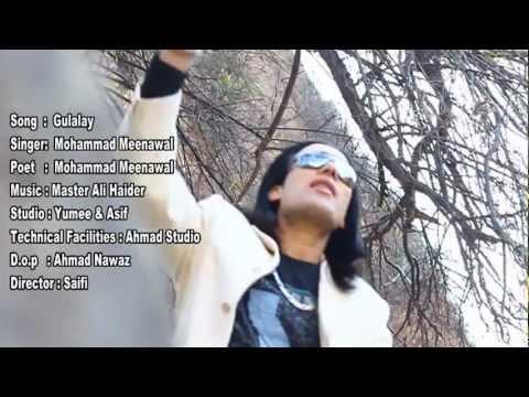 afghan fashion boy gulalay song 2013 new mohammad meenawal 2013 song gulalay song 2013