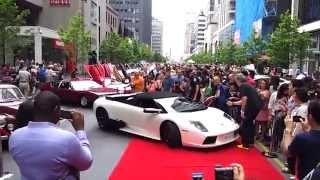 Ocean Sky's Lamborghini! + Charity giveaway!