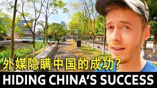 Western Media is Hiding China's Success! 为什么西方媒体不报道中国的成功呢?🇨🇳 Unseen China