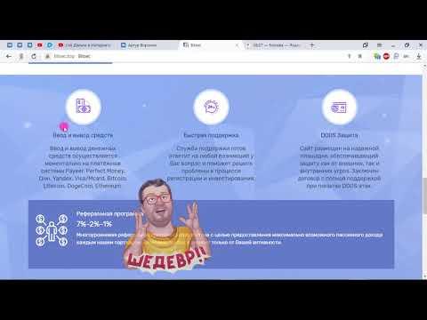 Очень быстрый заработок в интернете 2000 руб за 24 часа   Bitsec Top