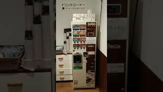 Грузовой аукцион KOBE.(, 2018-07-20T03:44:07.000Z)