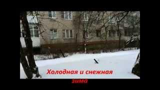 Красивая зима в красноармейске