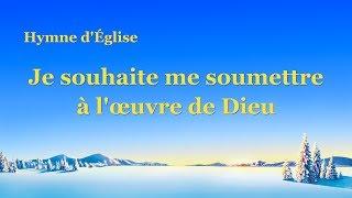 Chant de Louange - Je souhaite me soumettre à l'œuvre de Dieu