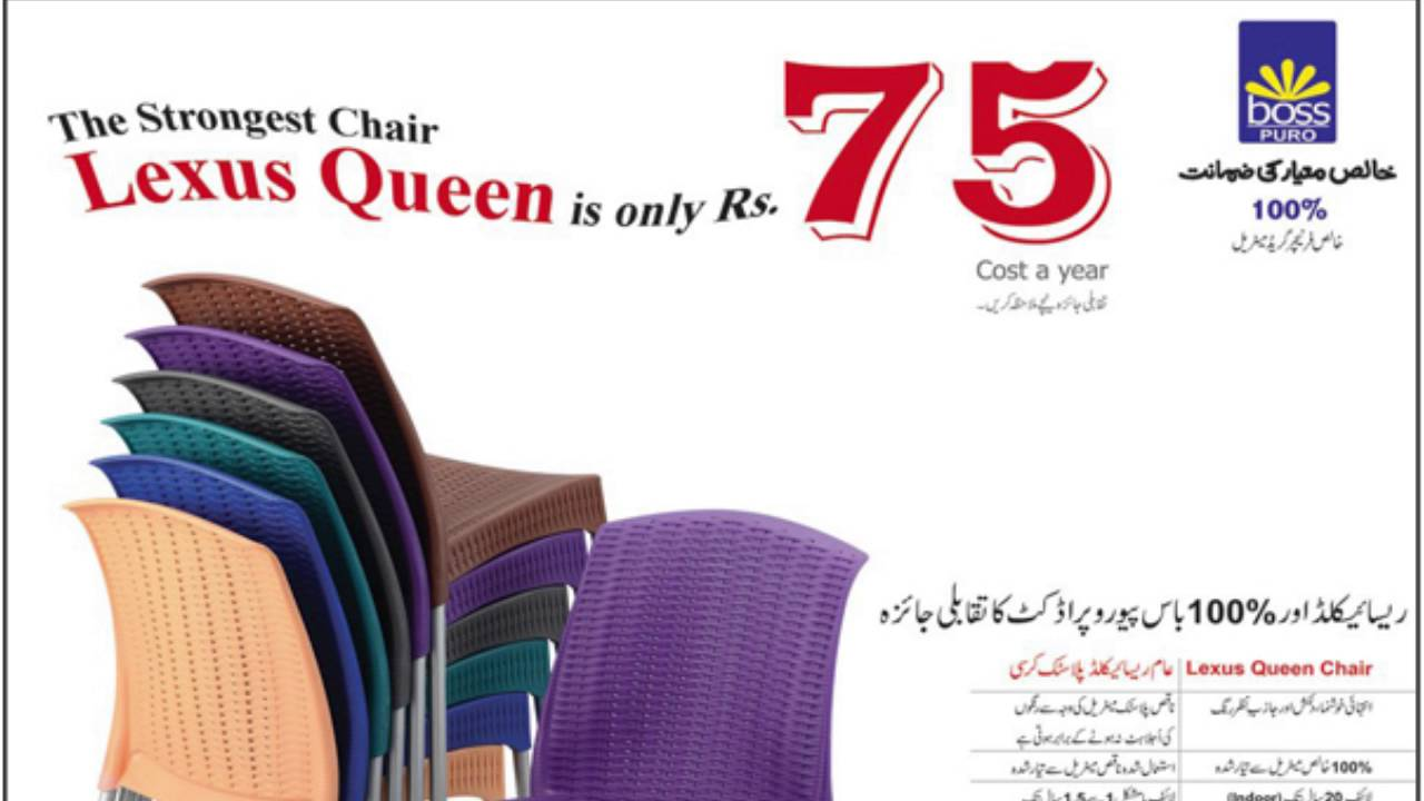 Lexus queen chairs boss puro youtube Puro sofa hersteller