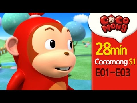 [Cocomong English Season1] full episodes 01-03 HD