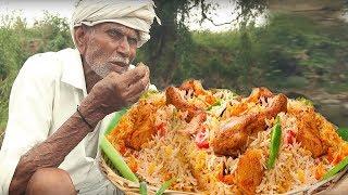 Chicken Dum Biryani In Village Style   Traditional Chicken Biryani By Our Grandpa   Food World