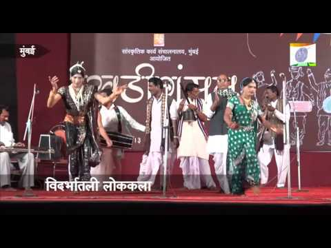 Khadi Gammat _Folk Theater From Vidarbha_Part 1