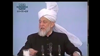 Friday Sermon 14 November 1997