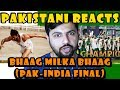 Pakistani Reacts to Champions Trophy Final | Bhaag Milkaa Bhaag Official Trailer