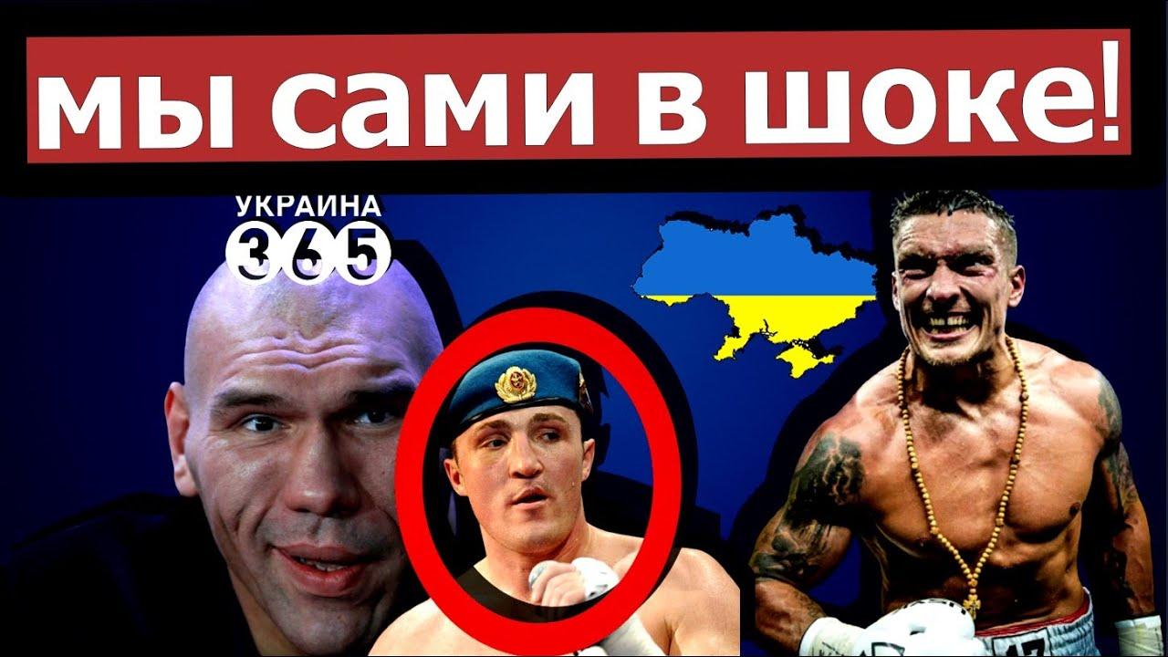 """В РФ в ступоре после победы Усика и заявили свои права на украинца """"Он наш"""" - боксер им ответил"""