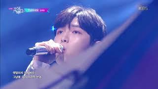 안녕하세요(Begin Again) - 김재환 (KIM JAE HWAN) [뮤직뱅크 Music Bank] 20190524 MP3