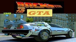 Игры GTA и фильмы BTTF созданы друг для друга?