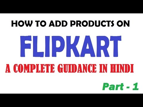 How to add products on FLIPKART Part - 1 [in Hindi]