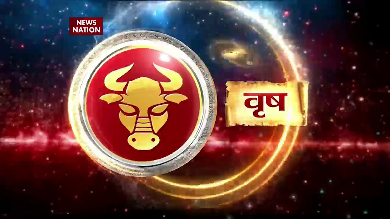 Your Horoscope Today | Predictions for December 23