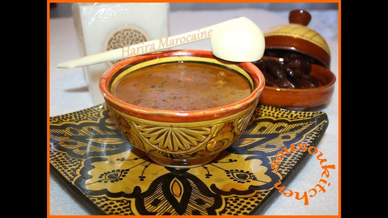 Harira Soupe Marocaine وصفات رمضانية الحريرة المغربية Ramadan