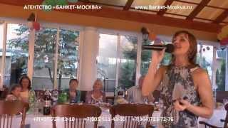 Тамада Марина. Ведущая юбилея и свадеб женщина