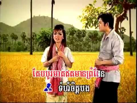 Veal Srae Pheak Kdey.Khmer song from Reymeas Production Karaoke DVD Vol 98 Track 2