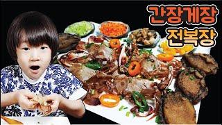 최애음식 간장게장 전복장 비빔밥 밥도둑 리얼사운드 먹방…