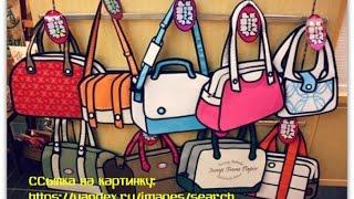 Гомель. Магазин сумок
