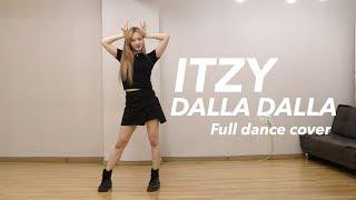 ITZY - 달라달라 (DALLA DALLA) dance cover [Yu Kagawa]