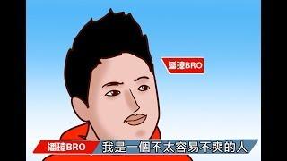 Onion Man   中國新說唱 的rapper們打籃球   完結篇   ice   艾熱   那吾克熱 吳亦凡 鄧紫棋 潘瑋柏 總決賽 攀登