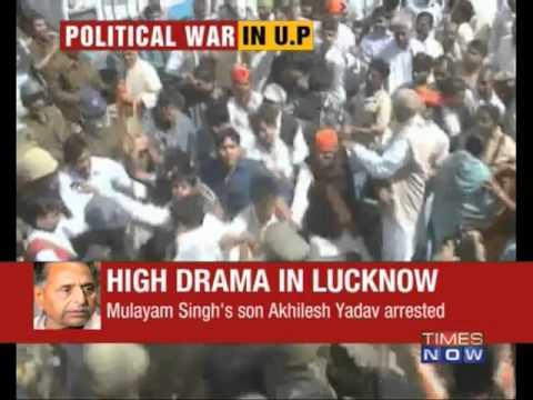 Akhilesh Yadav arrested in Lucknow