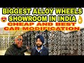 BIGGEST ALLOY WHEELS SHOWROOM IN INDIA | CAR MODIFICATION | MONGA TYRES | JD VLOGS DELHI