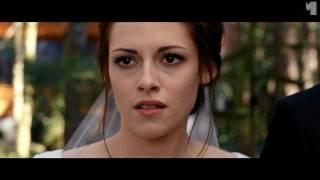 Twilight wedding vows FIRST LOOK Twilight Saga : Breaking Dawn Part 1 |  (2011)