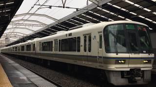 【JR】221系0番台NB809 大正発車