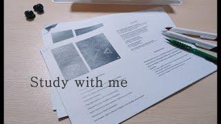(21.4.22.목) Study with me / 행정…