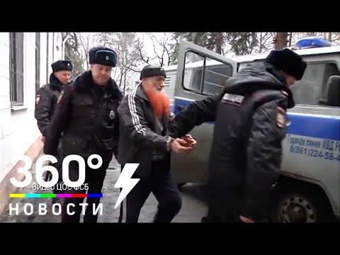 ФСБ: арестованы подпольщики, собиравшие деньги для террористов в Сирии. Видео