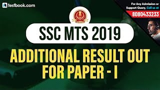 SSC MTS Result Out for Additional Candidates | How to Check SSC MTS Cut Off 2019 | MTS Score Card