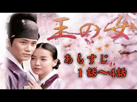 ボイス 韓国 ドラマ キャスト