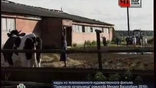 """О фильме """"Гражданка начальница"""" - реп.ЧП"""