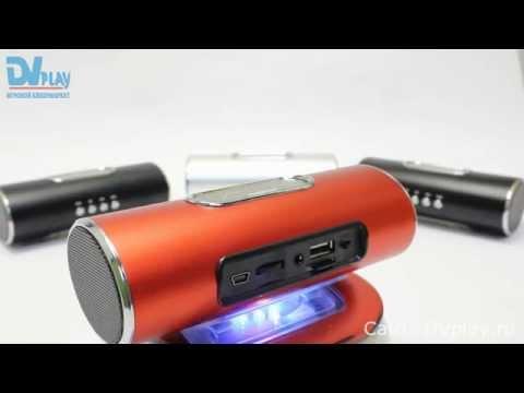 Musky HJ-83L - мини акустика, FM-радио, USB и SD.