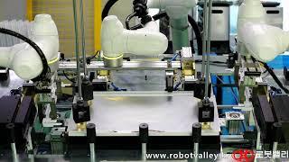 [(주)로봇밸리] 산업용로봇 로봇자동화 - LED 조명…