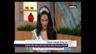 Download Video Jessica Kahawaty - Miss Lebanon Scandal - MTV news- فضيحة ملكات جمال لبنان MP3 3GP MP4