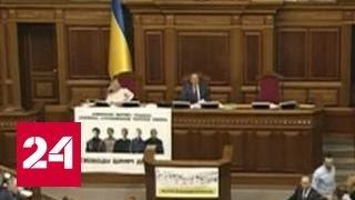 Украина, Литва и Польша назначили СССР ответственным за Вторую мировую