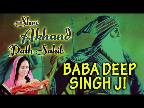Satwinder Bitti : Baba Deep Singh Ji | Shri Akhand Path Sahib