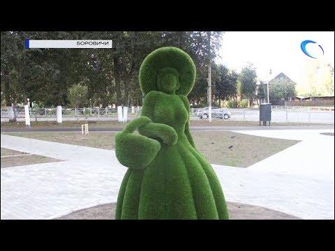 В Боровичах появились сказочные фигуры