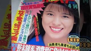 沢田亜矢子 - 人物・来歴 沢田亜矢子 検索動画 7