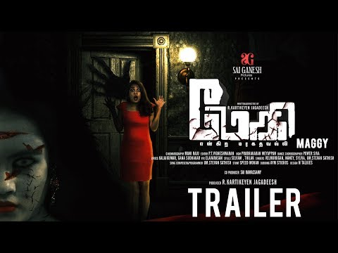 Maggy Official Trailer | New Tamil Trailer 2018 | R.Kartikeyen Jagadeesh