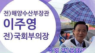 [돝섬]경남여성봉사단 창단식 이주영 전)해양수산부장관 …